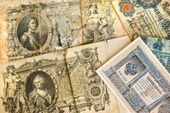 Ancient money Royalty Free Stock Photo
