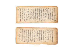 Ancient Mongolian manuscript Royalty Free Stock Images