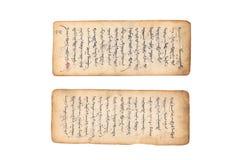 Ancient Mongolian manuscript Royalty Free Stock Images