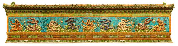 Wall of Nine Dragons in the Forbidden City, Beijing. Before the South Gate of the Forbidden City stands the famous Wall of Nine Dr stock photo