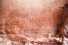 Ancient nabataean rock inscription in Khazali Cany Royalty Free Stock Photography