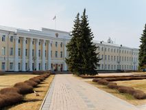 Ancient office building of government in Nizhny Novgorod Stock Image