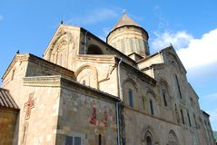 Ancient orthodox Cathedral Royalty Free Stock Image