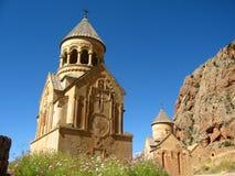 Ancient orthodox stone monastery in Armenia, Noravank, made of yellow brick Stock Photo
