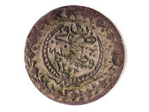 ancient ottoman coin Stock Photography