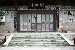 Ancient palace in the temple. Ancient palace in the chinese temple in the wutaishan mountains in china stock photography