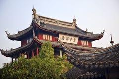 Ancient Pan Men Water Gate Suzhou China Royalty Free Stock Image