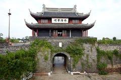 Ancient Pan Men Water Gate Suzhou China Stock Image