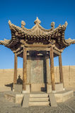 Ancient pavilion in Jiayuguan castle Royalty Free Stock Images