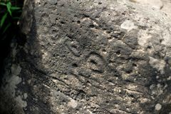 Ancient Petroglyph is located in the Sikhote-Alin , Khabarovsk, Russia. Ancient Petroglyph is located in the Sikhote-Alin , Khabarovskiy kray, Russia Stock Image