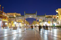 The ancient Qianmen Street, Beijing royalty free stock images