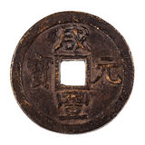 Ancient Qing Dynasty chinese coin Stock Image