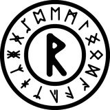 Ancient rad rune Royalty Free Stock Photography