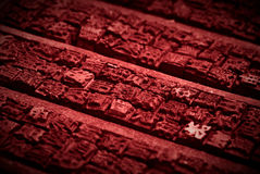 Ancient Red Chinese letter cases Royalty Free Stock Photo