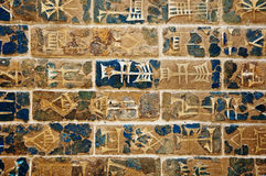 Ancient  relief detail Royalty Free Stock Photo