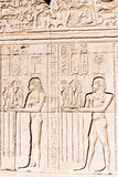 Ancient relief image. Of the people in the temple of Hathor Egypt Royalty Free Stock Photo