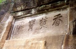 Ancient rock carving in China Stock Image