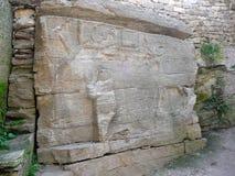 Ancient Rock Temple Busha, Ukraine stock photography