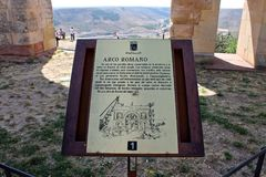 Roman arch gate, Medinaceli, Spain Royalty Free Stock Photos