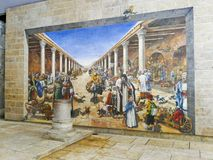 Ancient Roman Cardo street Jerusalem This is part of the cardo, Royalty Free Stock Images