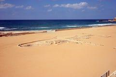 Ancient Roman hippodrome in Caesarea Stock Images