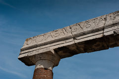 Ancient Rome - Pompei Stock Photos