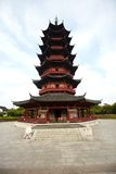 Ancient Ruigang Pagoda Suzhou China Stock Photo