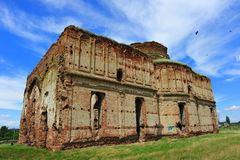 Ancient ruins of Chiajna monastery Royalty Free Stock Images
