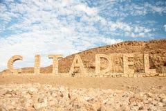 Ancient Ruins at the desert Stock Photo