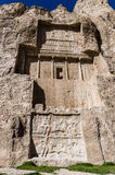 Ancient ruins of Persepolis, Iran Royalty Free Stock Images