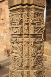 The ancient ruins of Qutb Minar India Stock Photography