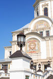 Ancient Russian Abby. Closeup of ancient Russian Cathedral in Diveevo city against blue sky Royalty Free Stock Photography