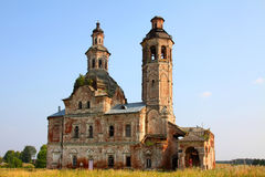 Ancient Russian church Stock Images
