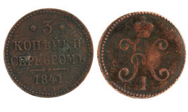 Ancient Russian coin 1841 Stock Photos