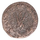 Ancient Russian coin. With the image of the monogram of Empress Elizabeth Petrovna, denomination of 2 penny isolated on white background stock image