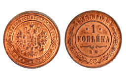 Ancient Russian coin Stock Images