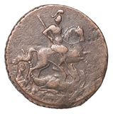 Ancient Russian coin. Depicting the silhouette of St. George the Victorious, the Holy Great Martyr with a denomination of 2 penny isolated on a white background stock photo