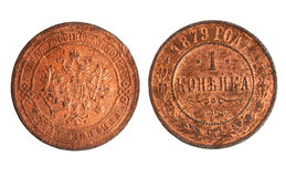 Ancient Russian coin it is isolated on a white background Royalty Free Stock Images