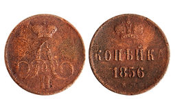 Ancient Russian coin it is isolated on a white background Stock Photography