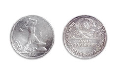 Ancient Russian coin. Russian ancient silver coin, 1925. One fifty dollars. Isolated on a white background. Front and back Stock Photo