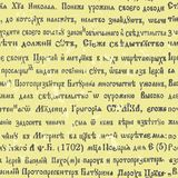 Ancient Russian seamless manuscript Stock Image