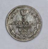 Ancient silver coin. Ancient Russian silver coin 5 kopecks stock photos