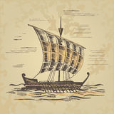 Ancient sailing ship at the oars royalty free illustration