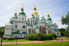 Ancient Saint Sophia Cathedral on a sunny June day. Kiev, Ukraine. Ancient Saint Sophia Cathedral on a sunny June day. Kiev. Ukraine Royalty Free Stock Photo