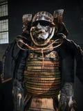 Ancient Samurai armour Stock Images