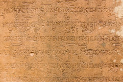 Ancient Sanskrit carving, Banteay Srei Royalty Free Stock Photos