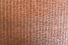 Ancient sanskrit text on a stone background. Pashupatinath, Nepa Stock Photo