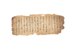 Ancient script. Mongolian is an Altaic language spoken by approximately 5 million people in Mongolia, China, Afghanistan and Russia. Ancient mongolian script in royalty free stock photos
