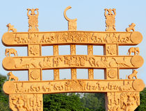 Ancient sculptured gate Royalty Free Stock Photo