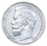 Ancient silver coin macro shoot Stock Photography